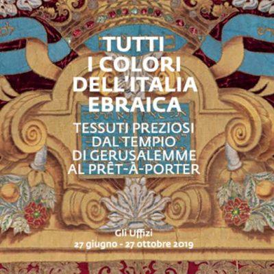 E L'ARTE DEL TESSUTO RACCONTO' LA STORIA DELL'ITALIA EBRAICA