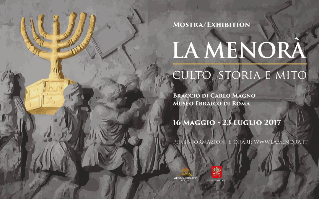 MENORAH: CULT, HISTORY AND MYTH